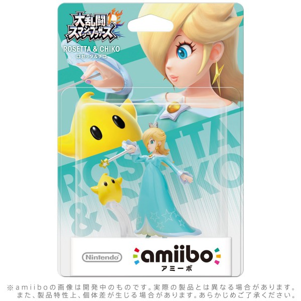 Amiibo - Rosalina & Luma - import from Japan