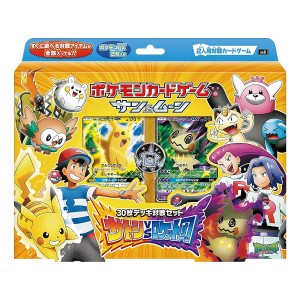 Pokemon Card Game Sun & Moon 30 Sheet Deck Battle Set - Satoshi VS Rocket Group