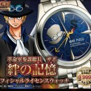 One Piece - General Sabo - Memory of Kizuna - Watch Metal Band