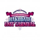 Blu-Ray - LOVE LIVE! SUNSHINE!! HAKODATE UNIT CARNIVAL Memorial BOX