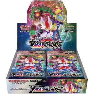 Pokemon - Card Game Sword & Shield Extension Pack - VMAX Rising Box