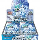 Pokemon Card Game Sword & Shield Expansion Pack Silver Lance BOX