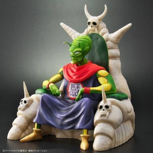 Dragon Ball Arise Piccolo Great Demon King VerC Special Color - Limited Edition