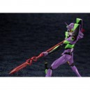 Evangelion 3.0+1.0 Thrice Upon a Time Movie - EVA-01 with Spear of Cassius