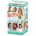 AKB48 Official Trading Collection Part 2 Box